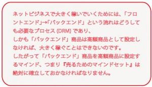 ブログまとめ_03