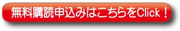 Clickボタン_07